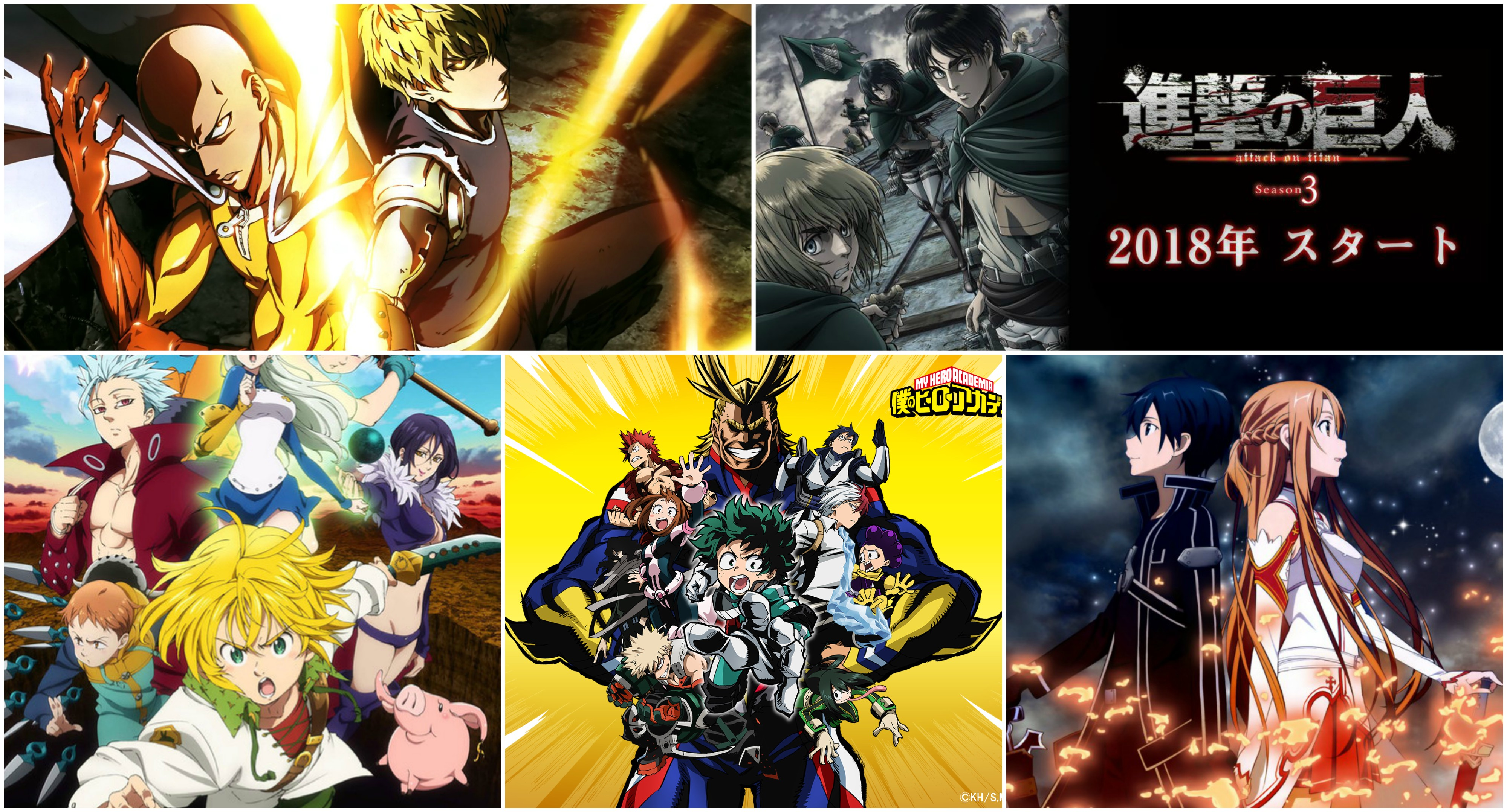 Anime 2018